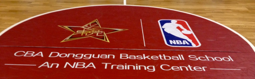 Dongguan Basketball School
